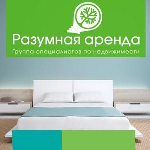 Аренда квартир и офисов Аксарки