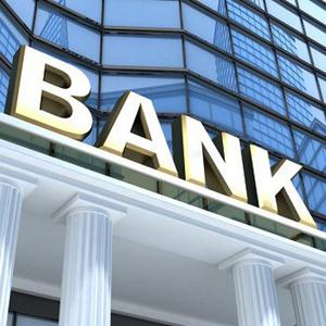 Банки Аксарки