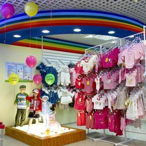 Детские магазины Аксарки