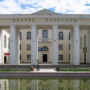 Дворцы и дома культуры Аксарки