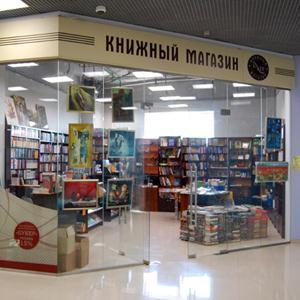 Книжные магазины Аксарки