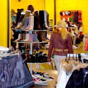 Магазины одежды и обуви Аксарки