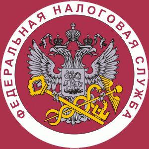Налоговые инспекции, службы Аксарки