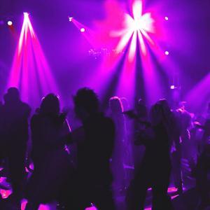 Ночные клубы Аксарки