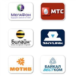 Операторы сотовой связи Аксарки