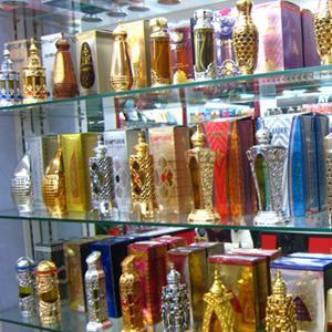 Парфюмерные магазины Аксарки