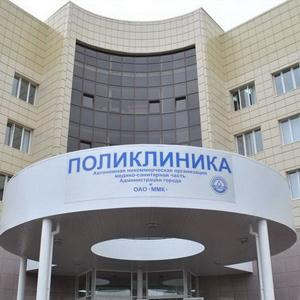 Поликлиники Аксарки