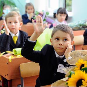 Школы Аксарки