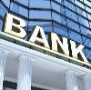 Банки в Аксарке