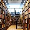 Библиотеки в Аксарке