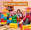 Детские сады в Аксарке