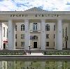 Дворцы и дома культуры в Аксарке