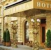 Гостиницы в Аксарке