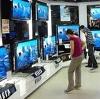 Магазины электроники в Аксарке