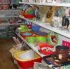 Магазины хозтоваров в Аксарке