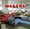 Магазины мебели в Аксарке