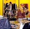 Магазины одежды и обуви в Аксарке