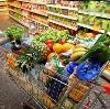 Магазины продуктов в Аксарке