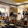 Музыкальные магазины в Аксарке
