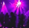 Ночные клубы в Аксарке
