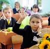 Школы в Аксарке