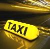 Такси в Аксарке