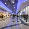 Торговые центры в Аксарке
